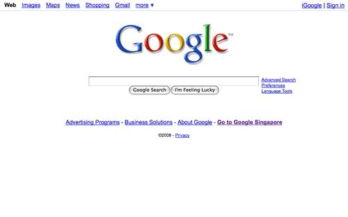 los Web site de google ahora mueven hacia atrás en 1998