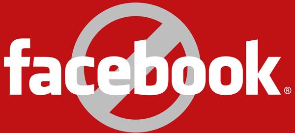 aginst-facebook-logo